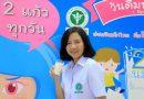 เด็กไทยเตี้ย! กรมอนามัยชวนดื่มนม เพิ่มความสูง