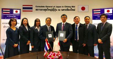 รัฐบาลญี่ปุ่น ให้การสนับสนุนโครงการก่อสร้างหอพักนักเรียนโรงเรียนสหศาสตร์ศึกษา เชียงราย ภายใต้โครงการคุซะโนะเนะ