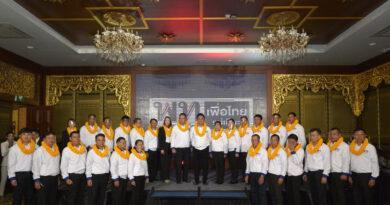"""""""กลุ่มเพื่อไทยแม่เหียะ"""" เปิดตัวว่าที่ผู้สมัครเทศบาล หวังพลิกโฉมแม่เหียะ ชูนโยบาย """"เมืองแม่เหียะที่แรกที่ทุกคนต้องนึกถึง"""""""