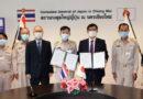 """""""รัฐบาลญี่ปุ่น"""" ให้การสนับสนุนโครงการพัฒนาศักยภาพการป้องกันและบรรเทา สาธารณภัย ตำบลสะเอียบ อำเภอสอง จังหวัดแพร่"""